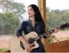 青浦区吉他老师考证吉他教师资格证吉他考级