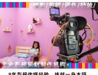 宝龙 龙东 平湖 荷坳 南联摄影摄像企业宣传片 广告片制作
