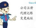 太原地区快速注册香港公司,外资公司,提供地址