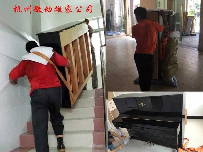 专业搬运/单位家庭公司搬家火热预定中搬家价格优惠