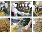 面包培训,武汉面包培训,文昌面包培训学校糕点培训