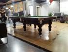重庆台球桌价格 台球桌专卖 台球桌用品专卖