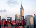 港澳旅游 仙桃4天3晚团购特价路线只要380