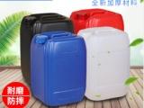 上海龙程塑料制品塑料桶耐酸碱耐高低温