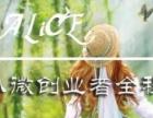 """赣州奶茶店加盟""""饮品+甜品+小吃""""月入6万"""