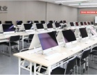 重庆中公优就业IT培训