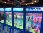 日照动漫城游戏机赛车液晶屏模拟机动漫设备回收与销售
