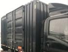 中国重汽HOWO轻卡黑色箱式货车出售!