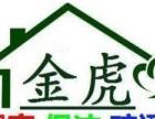 承接居民公司搬迁、钢琴搬运、家具拆装、长短途运输等