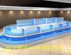 海鲜池设计安装