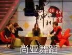 北京顺义较给力的舞蹈学校成人爵士舞 肚皮舞少儿舞蹈