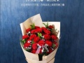 母亲节鲜花深圳鲜花店鲜花速递订花送花预定花店1小时