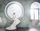 淄博巴黎婚纱摄影双十一大狂欢,立减2000元!