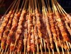 上海烤天下酒吧烧烤加盟优势怎么样 烤天下酒吧烧烤加盟流程