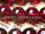 天然水晶红绿西瓜晶 西瓜碧玺散珠半成品6mm 8mm 10mm1