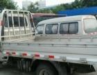 黑豹黑豹货车 黑豹 1035系列 1.0L汽油 60马力 单排栏