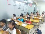 佛山禅城中小学课外辅导