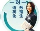 上海长宁一年级二年级三年级数学补习 小学补课辅导班多少钱
