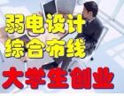 重庆机房弱电WIFI手机信号增强覆盖,手机信号放大器