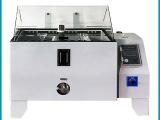现货供应可程式盐雾试验箱复合式盐雾腐蚀试
