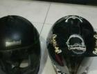 出售两个坦克头盔