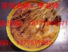 冷锅串串的做法 冷锅串串怎么做好吃 冷锅串串加盟 南昌顶正