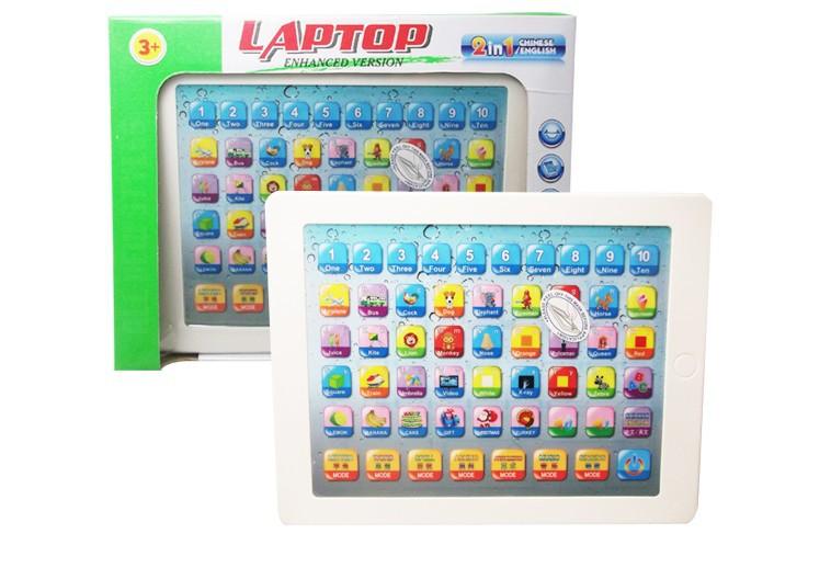 玩具批发 益智ipad儿童早教机点读学习机平板电脑学习机益智玩具