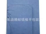 长期生产 环保笔记本 直销PU笔记本