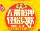 北京延庆小额贷款公司有哪些?