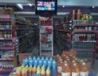 甘井子红旗万科溪之谷艺峰生鲜超市住宅底商生意转让