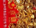 包头可上门回收黄金铂金名表等奢侈品 价高于同行