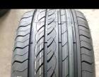 出售各种型号轮胎
