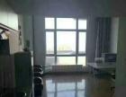 呼兰 哈尔滨君豪新城 写字楼 58平米