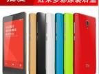 红米原装手机壳 拆电池后盖 小米红米手机后盖手机壳 红米彩壳潮