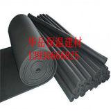 橡塑板 黑色橡塑保温材料 B1级难燃、