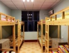 新开业、浦东区/塘桥《男生公寓》《200M网》+月付、短租房