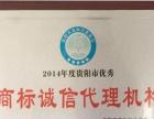6年专业商标代理注册 版权 专利代理服务