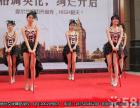 烟台艾尚演艺提供专业舞蹈演员,承接商业舞蹈演出