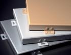 平面铝板铝单板 美亚达厂家定制