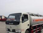 东风5吨油罐车加油车价格便宜,哪里买好。8吨10吨