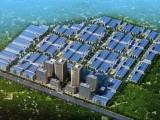 800亩国有产权工业用地转让,有指标
