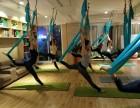 瑜伽 街舞 爵士舞 教练考级培训
