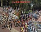 天津五大道租自行车外加导游一日游服务
