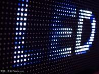 沈阳浑南新区维修LED电子屏丨浑南上门维修led电子显示屏