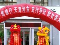 北京大年财神表演财神爷演出拜年财神服装道具出租