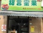 老余杭 狮山路544号 水果店转让 住宅