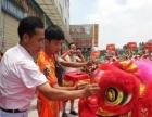 番禺大石开业庆典 舞狮拱门 礼仪模特主持 节目表演