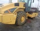 出售二手柳工20吨震动压路机,二手柳工压路机