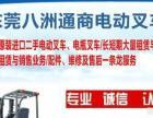深圳-销售 叉车出租 叉车租赁 叉车维修 二手叉车 电瓶叉车 进