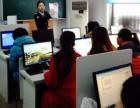 余杭学电脑 办公软件包教会3月8满1000减100